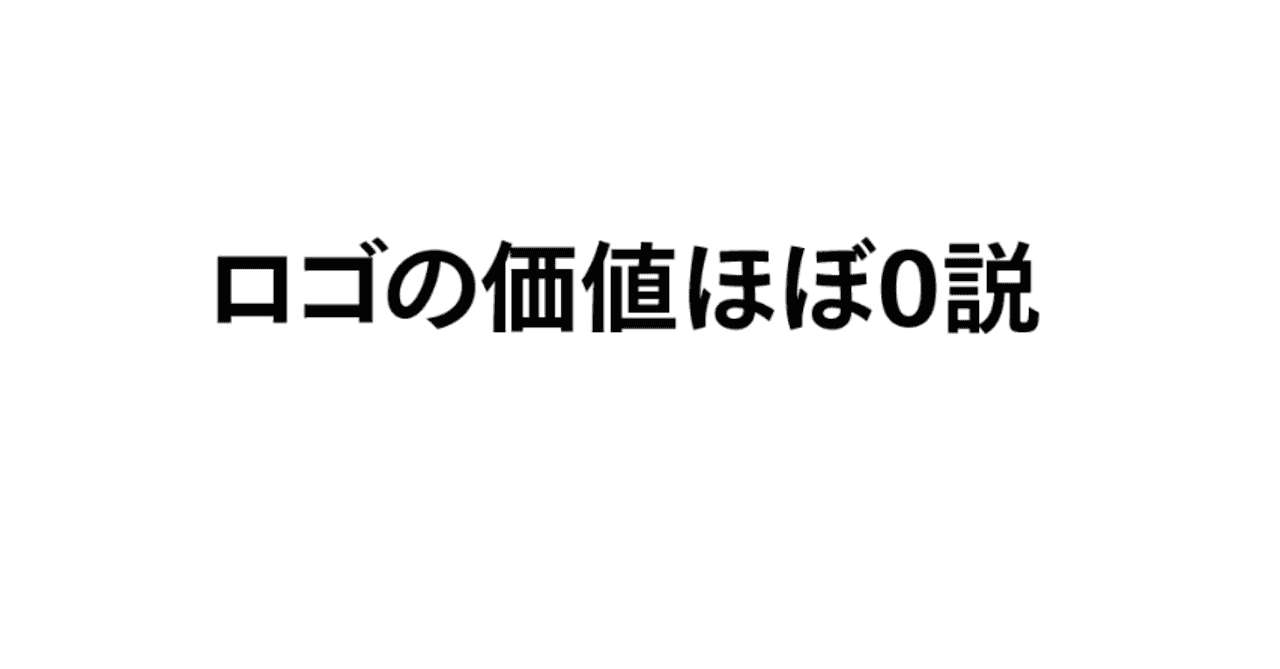 スクリーンショット_2019-07-24_16
