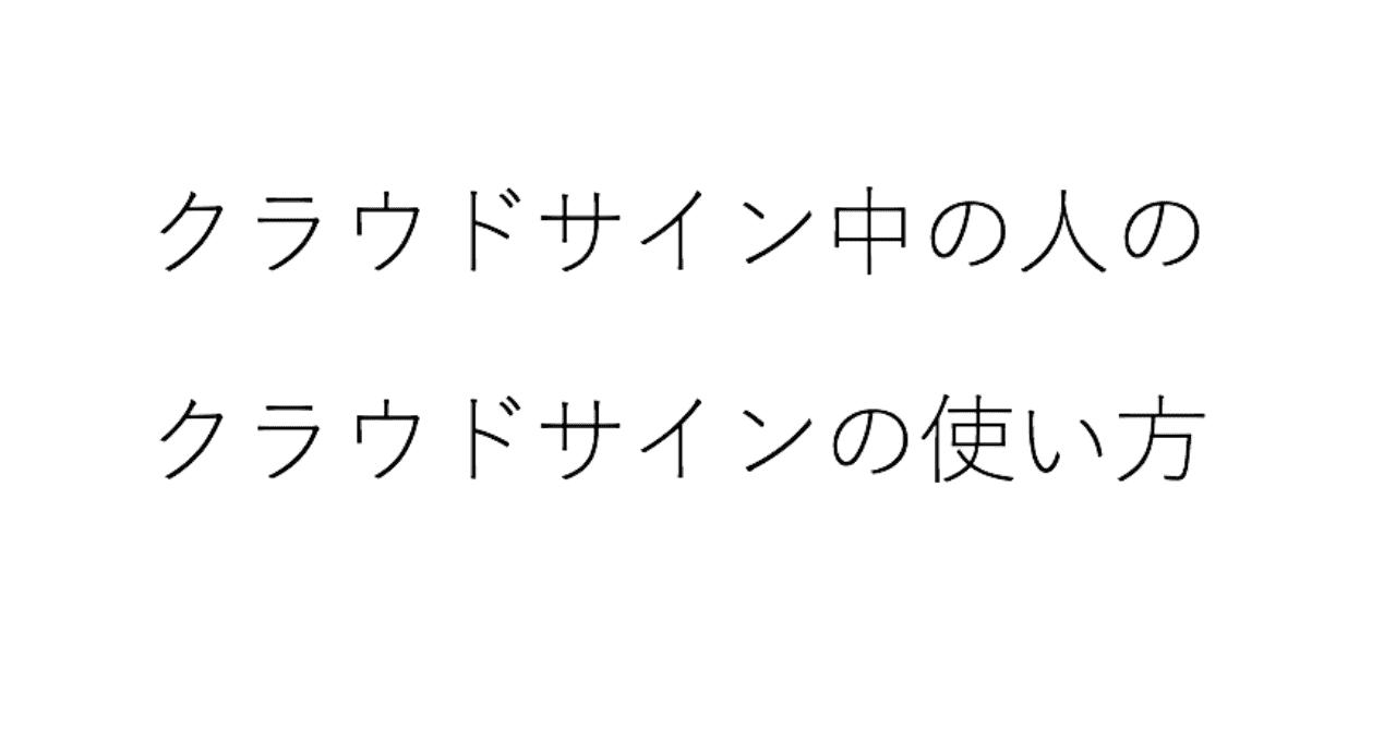 スクリーンショット_2019-07-25_22