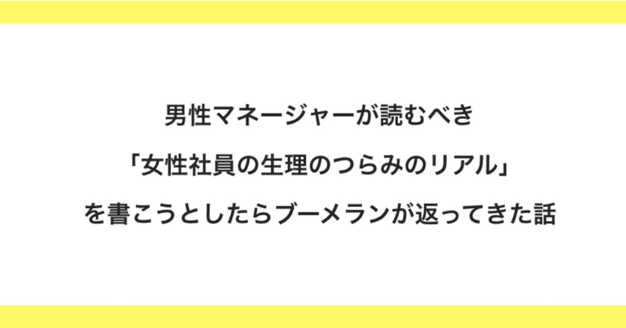 スクリーンショット_2019-07-26_14