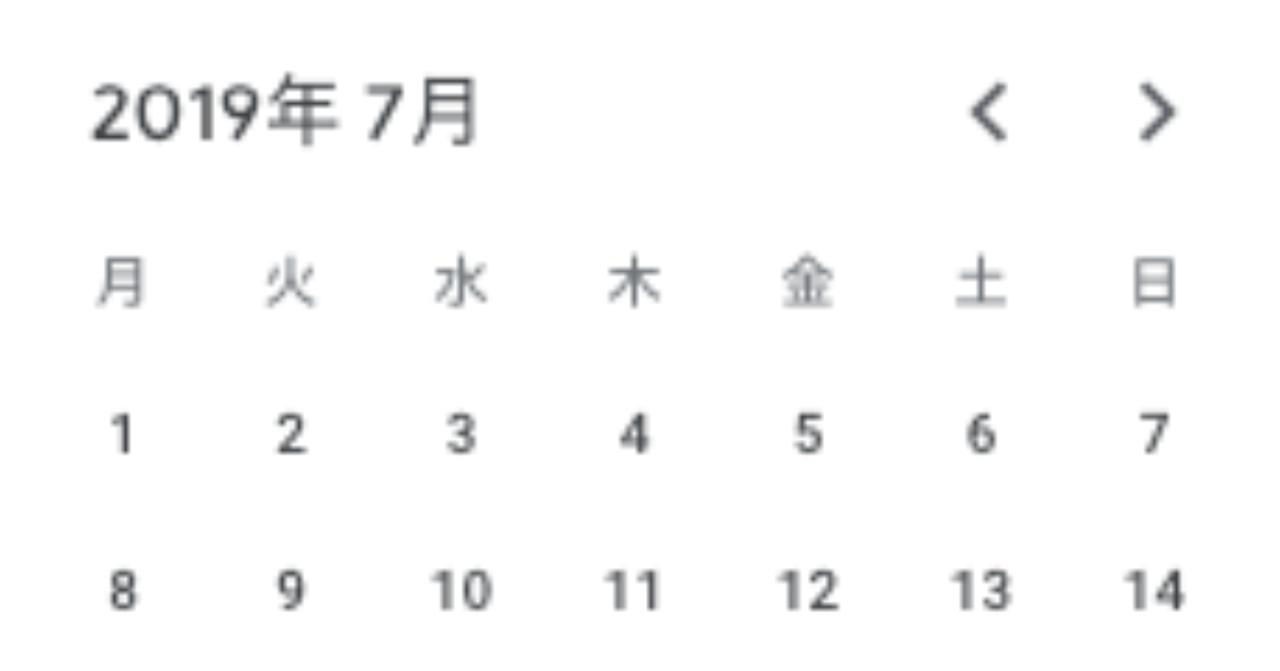 スクリーンショット_2019-07-31_21