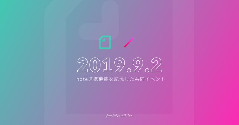 note_x_STUDIOイベント