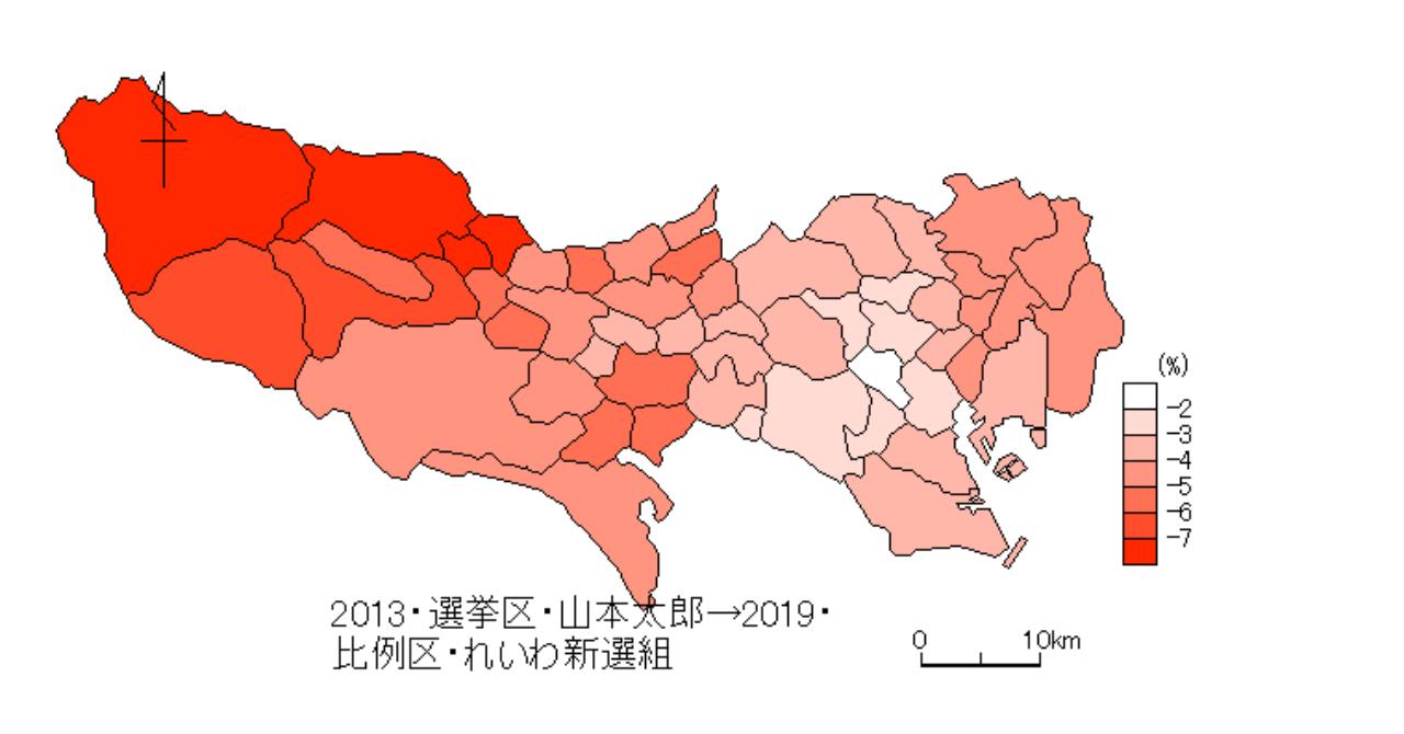 2013_2019_山本太郎