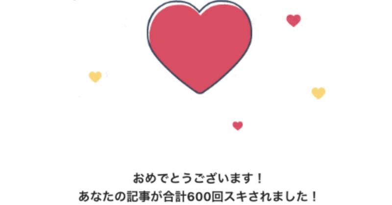 スクリーンショット_2019-08-07_9