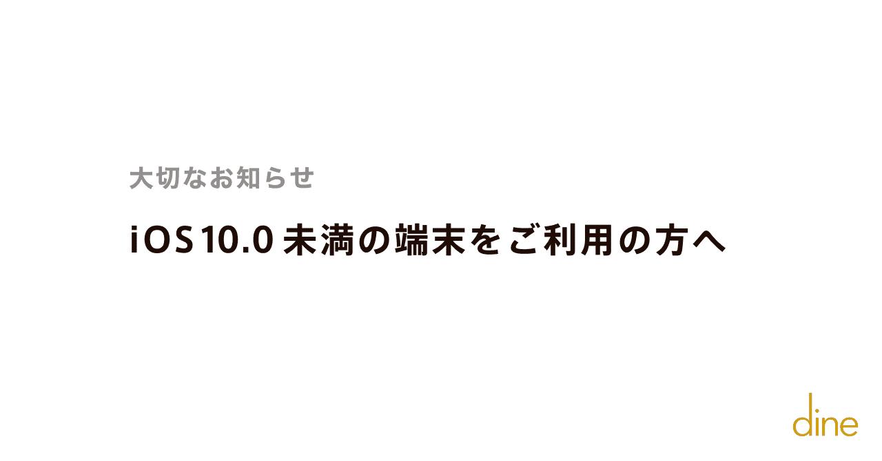 対応OS_カバー画像__1_