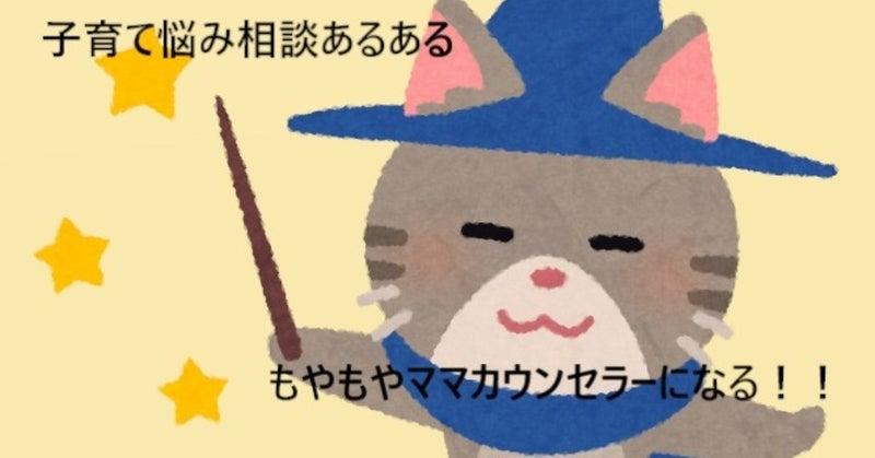もやもや表紙猫mahoutsukai_animal_neko