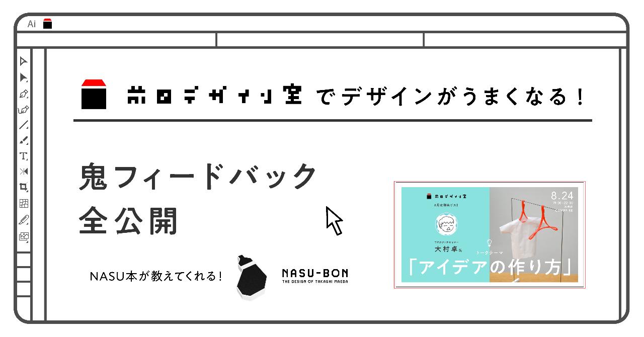 バナー作りバナーfin-03-03