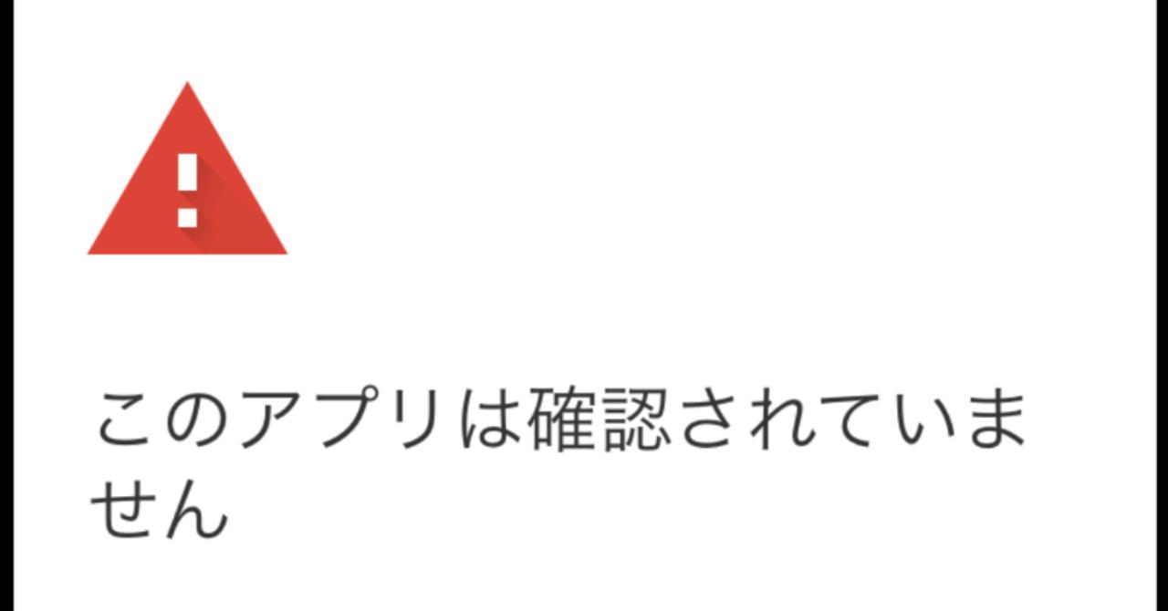 スクリーンショット_2019-08-08_22