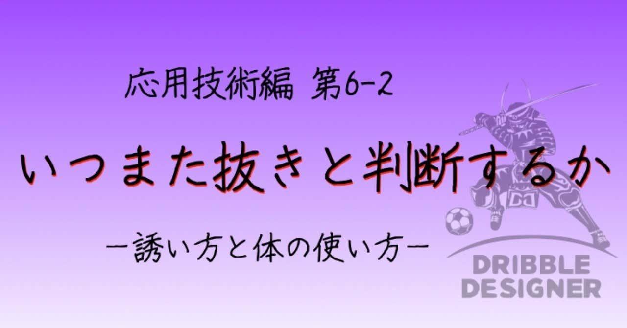 各章の表題_応用技術編6-2