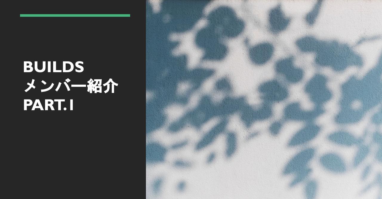 スクリーンショット_2019-08-09_15