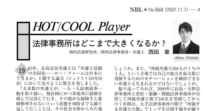 HOTCOOL_西田様のコピー