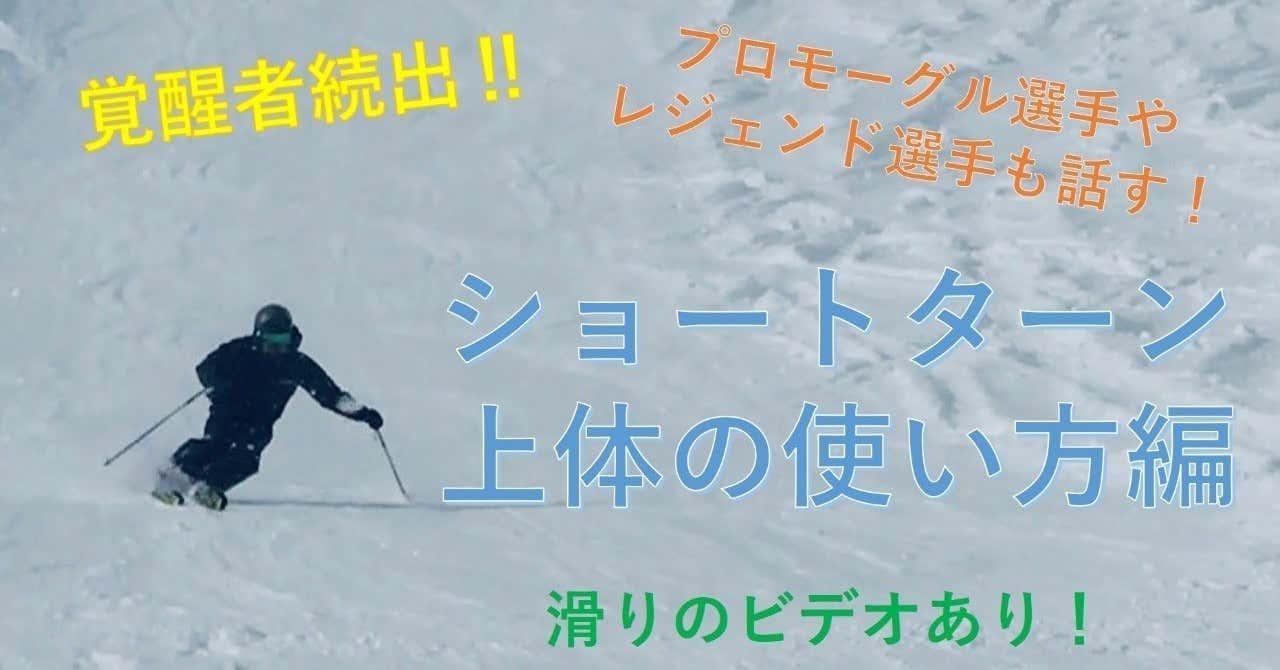 ショート_有料note_アイコン