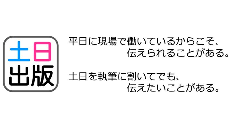 スクリーンショット_2019-08-12_18