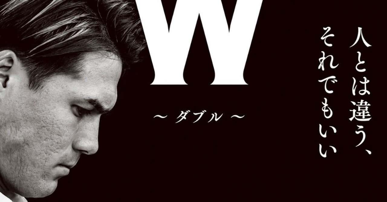 W_ダブル__帯あり__obi