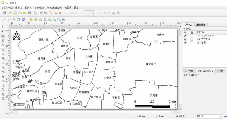 実習編 非専門家のためのqgis 白地図を描こう 大阪府 はとば