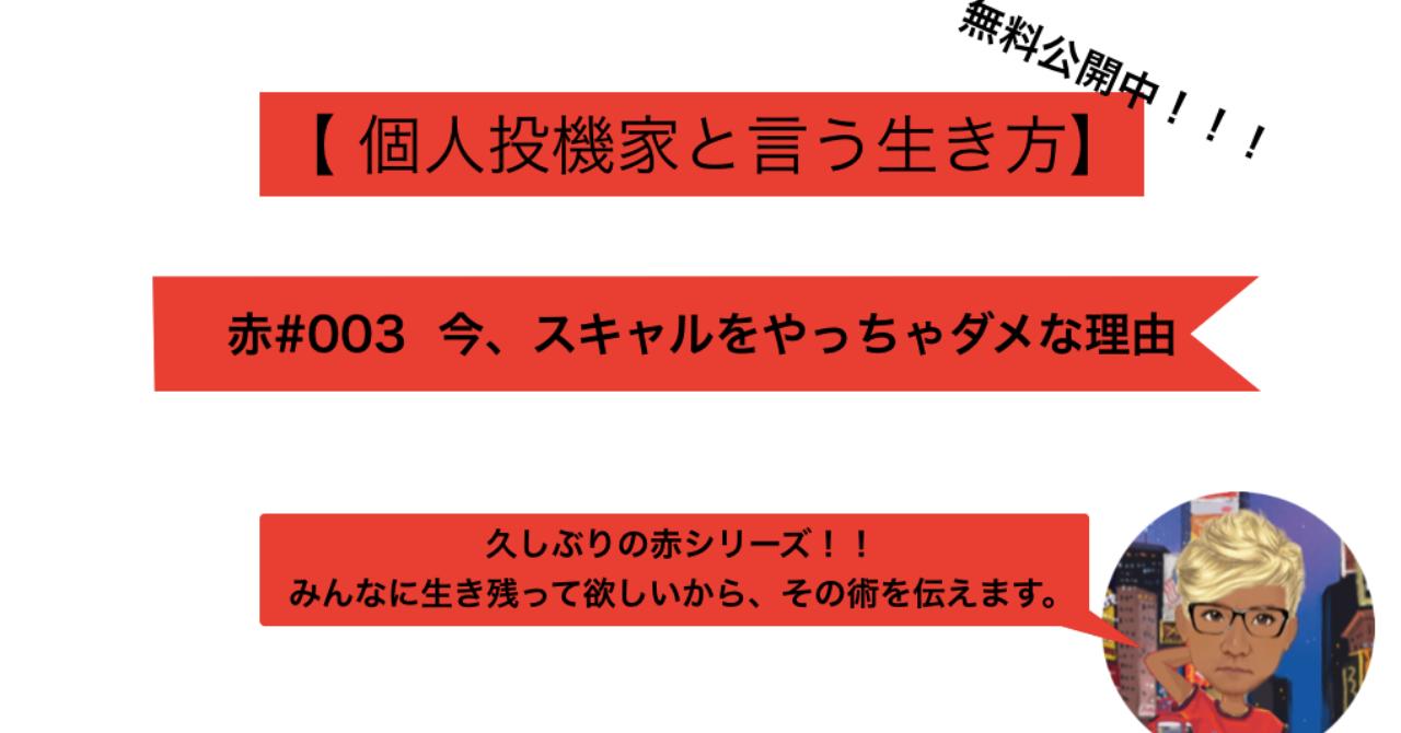 スクリーンショット_2019-08-15_20