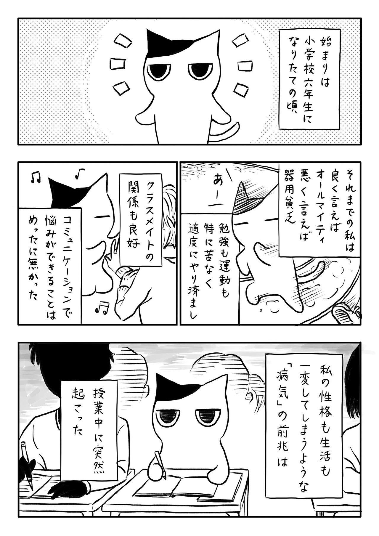 JPEGイメージ_35