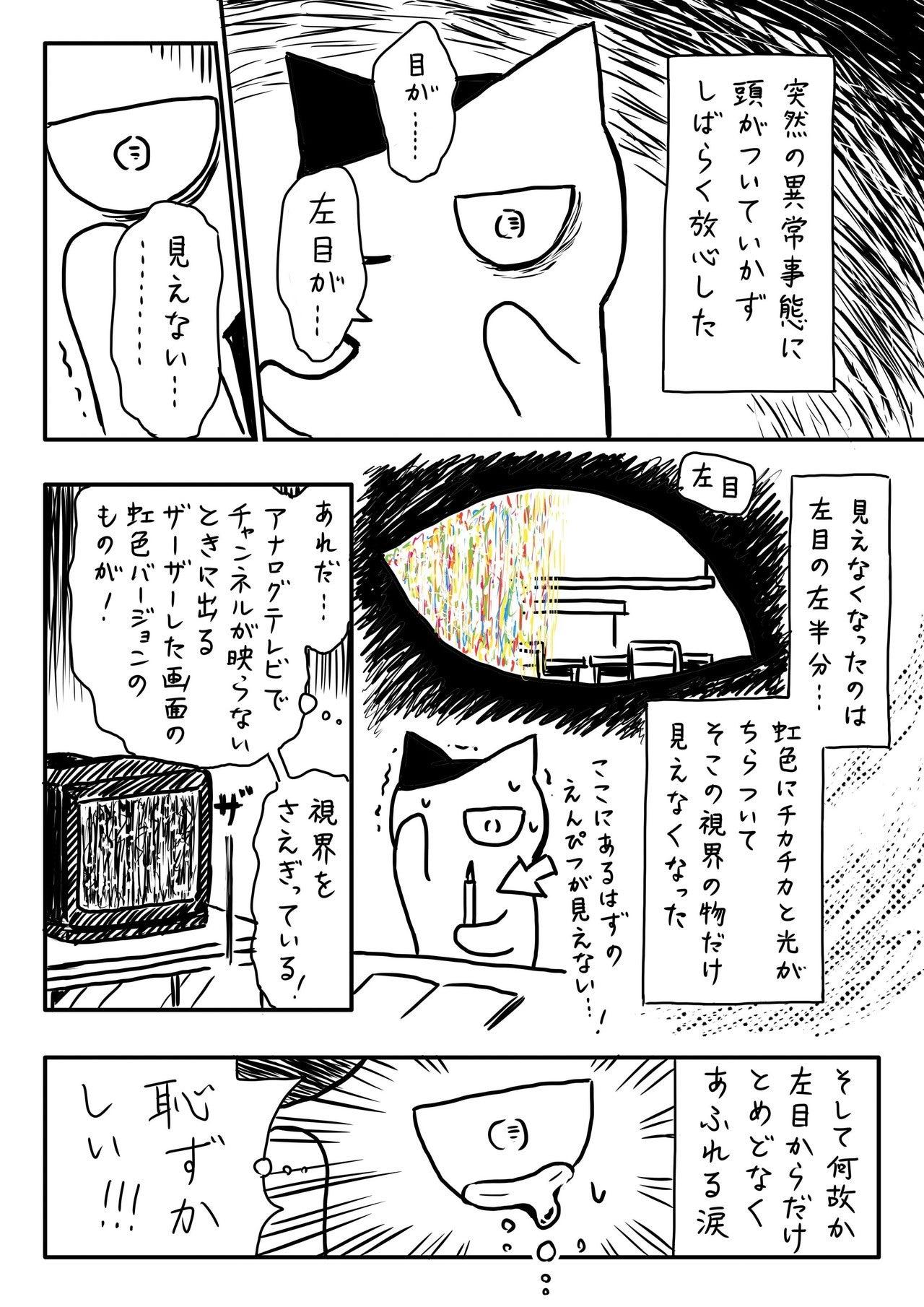 JPEGイメージ_41