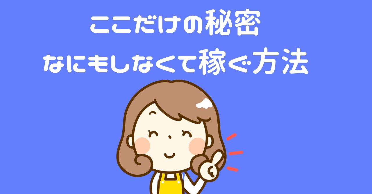 プロフィール__9_