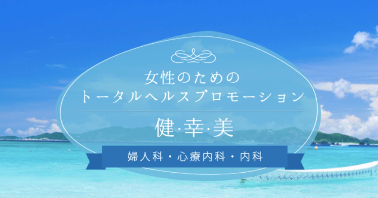 スクリーンショット_2019-08-20_16