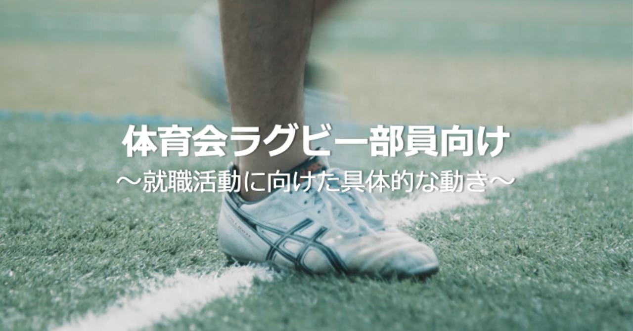 スクリーンショット_2019-08-22_10