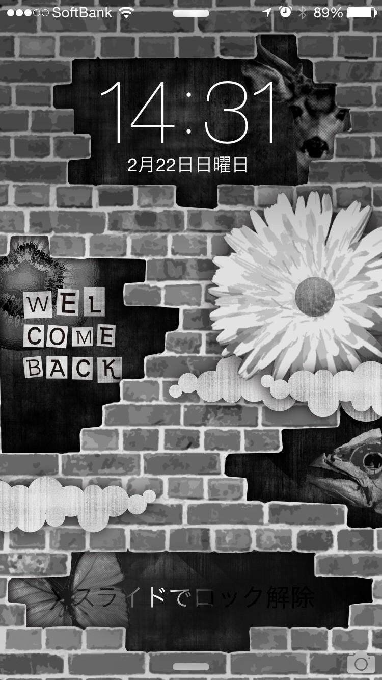 Iphone6ロック画面用壁紙 Kifu Note
