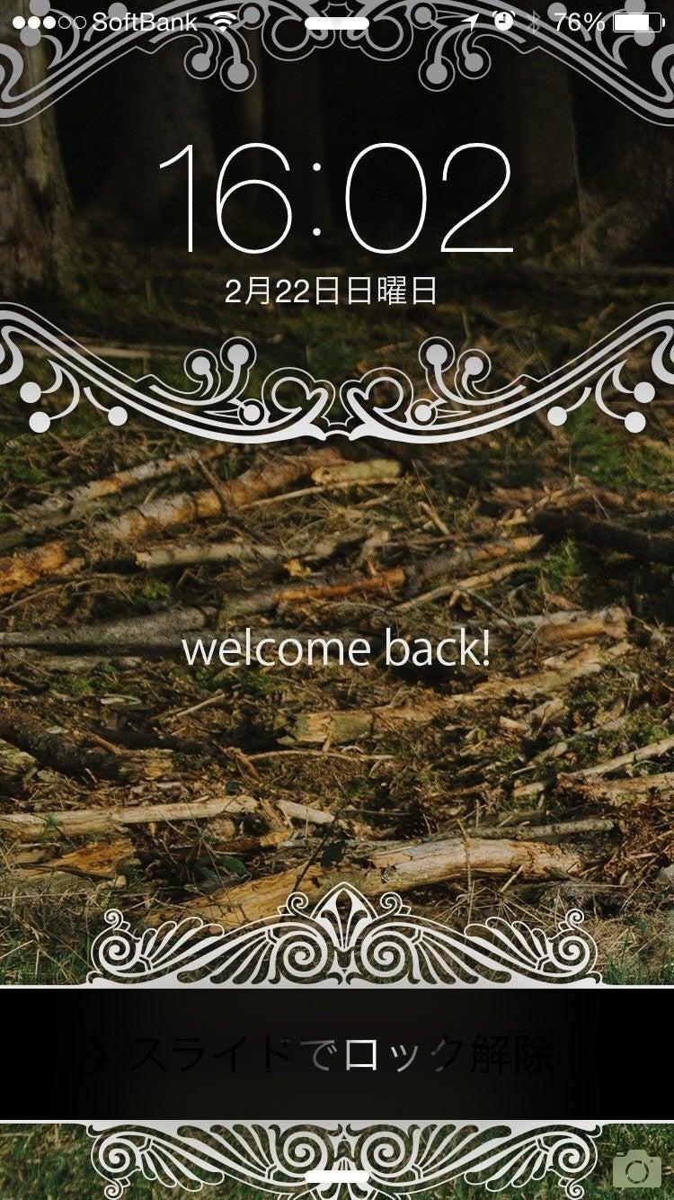 Iphone6ロック ホーム画面用壁紙 2 Kifu Note