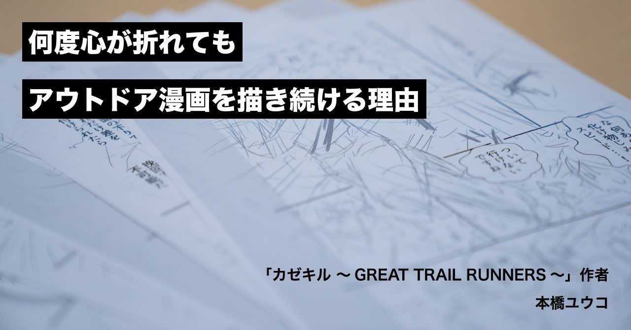 kzkr_note_表紙