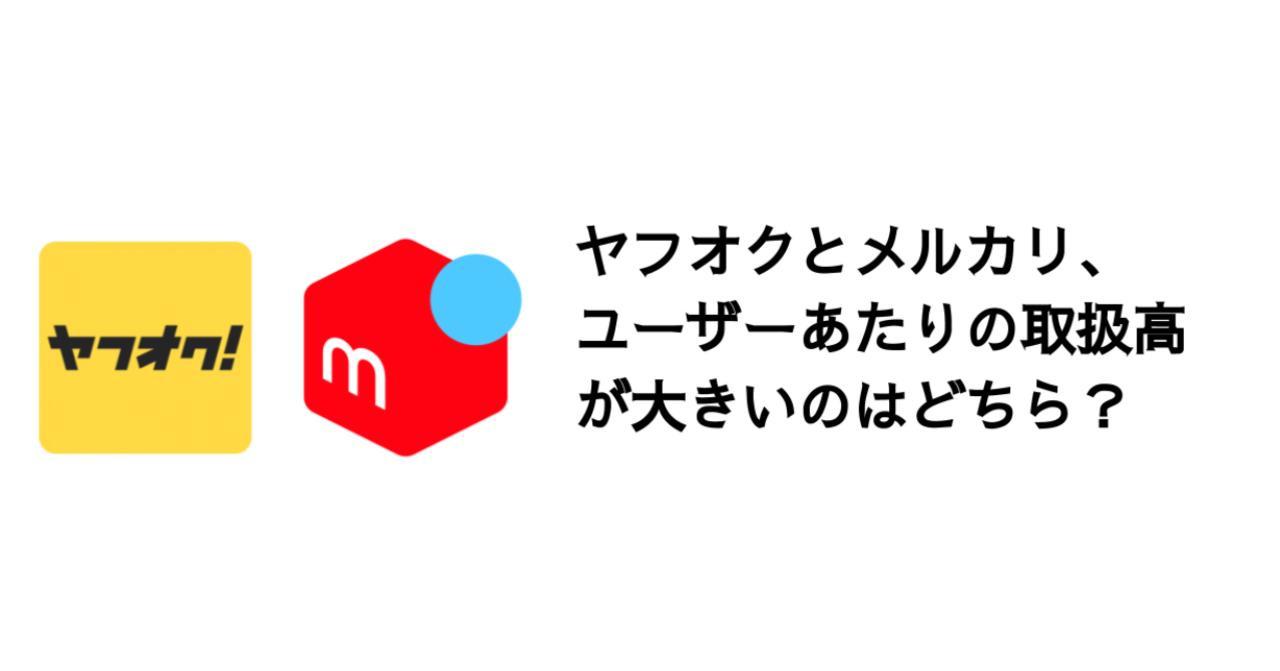 _内部用_柴田note表示画像__1_