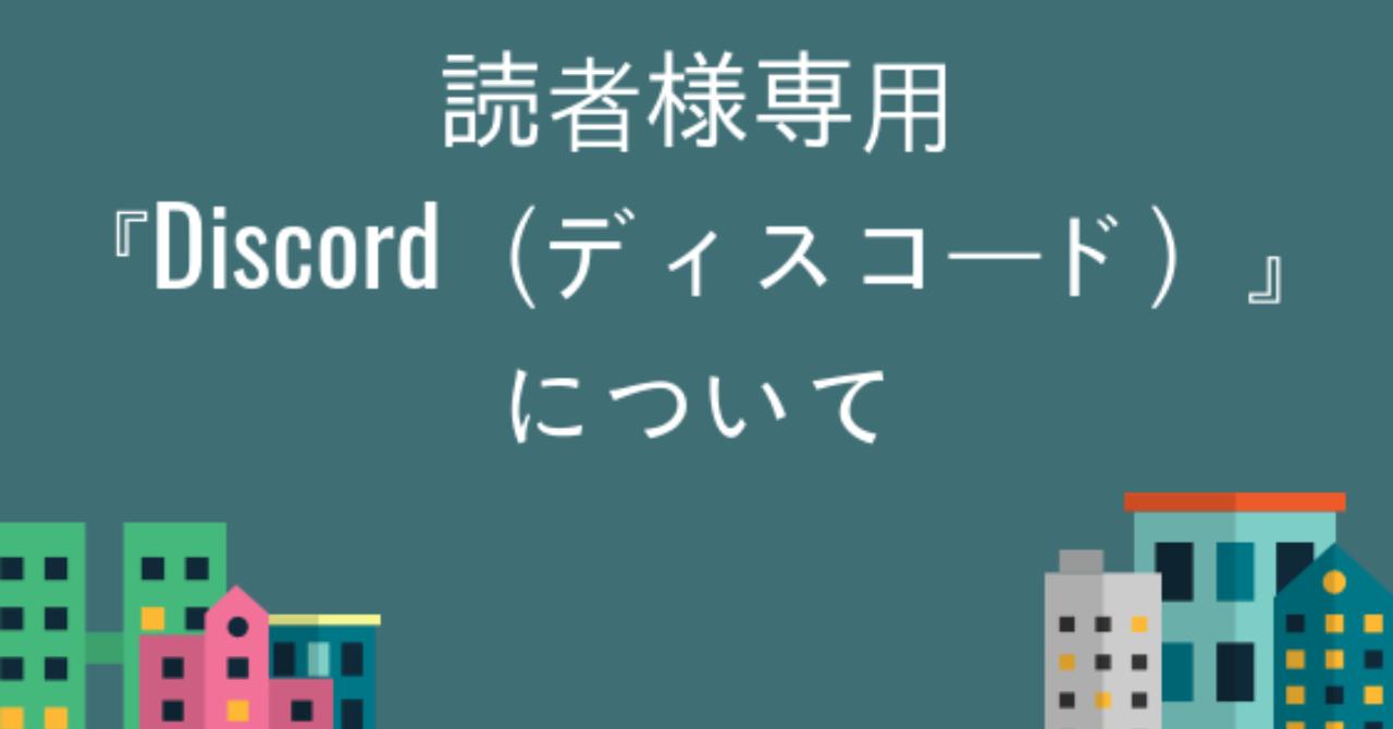 本日の収支報告_日記_-_2019-08-24T123040