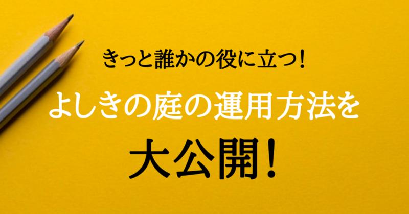 はるちゃん__32_