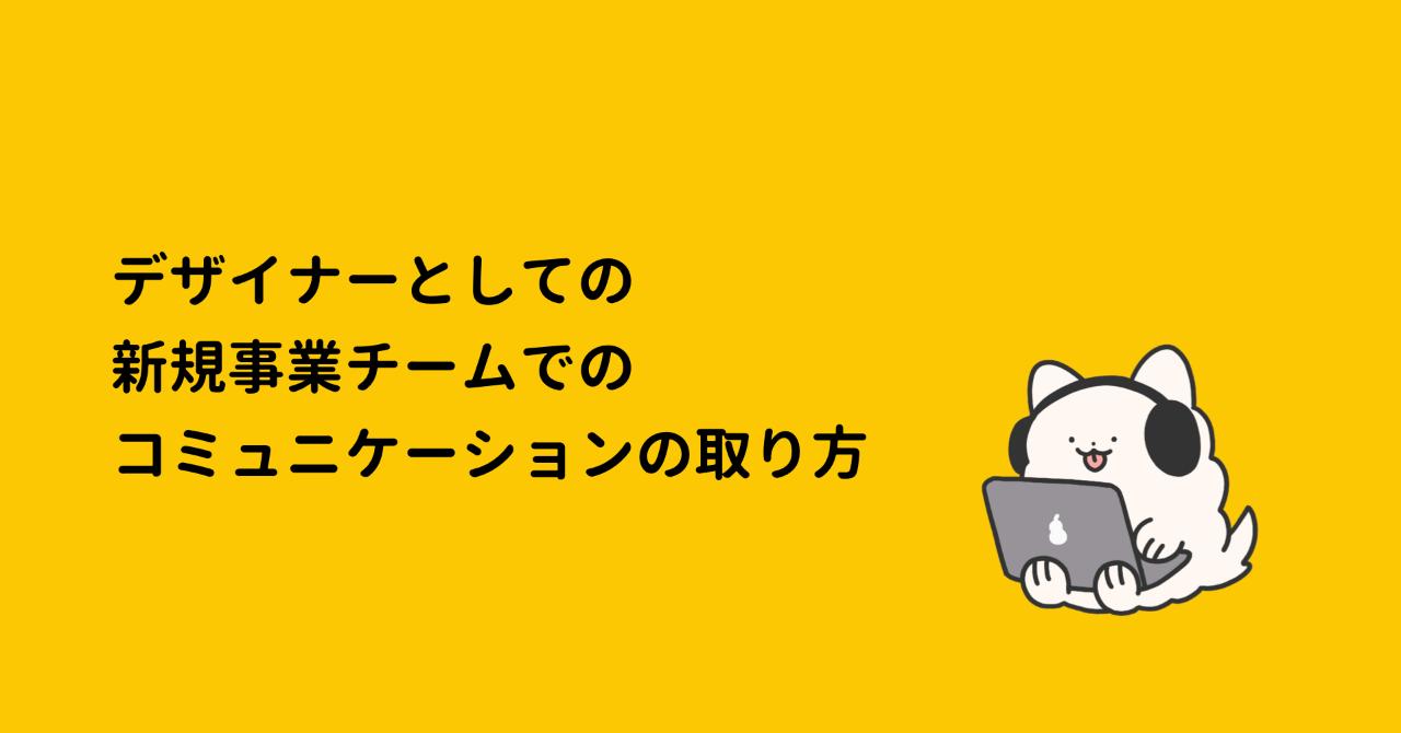 190828_Bonfire_日野