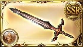 ガフスキー オメガ 杖