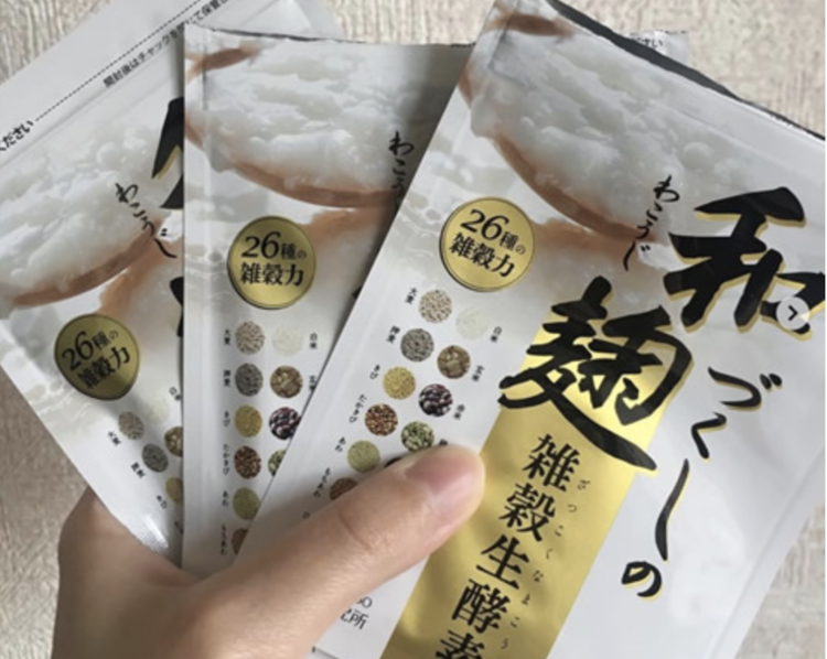 わ こうじ っ くし の 雑穀 生 酵素 口コミ