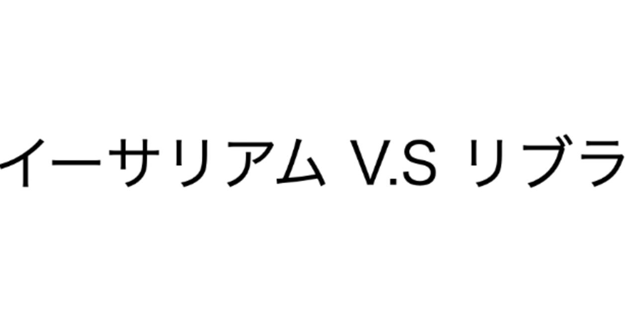 スクリーンショット_2019-08-25_19
