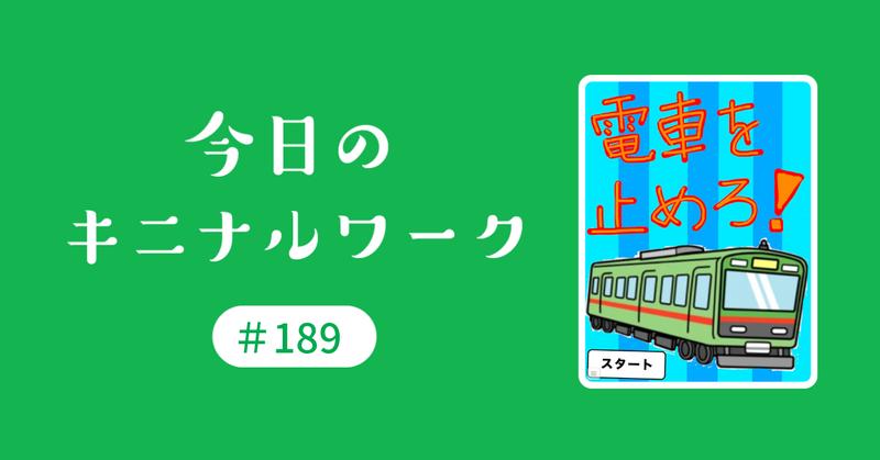 _のコピー