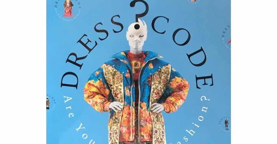 後編》 京都国立近代美術館 「ドレス・コード?ー着る人たちのゲーム ...