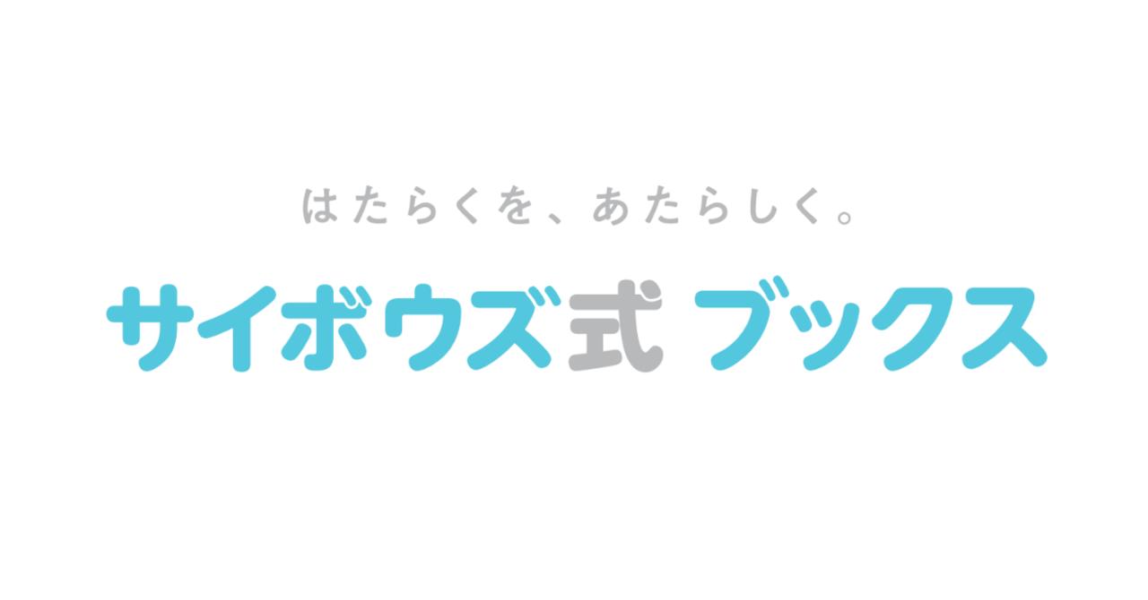 スクリーンショット_2019-08-29_17