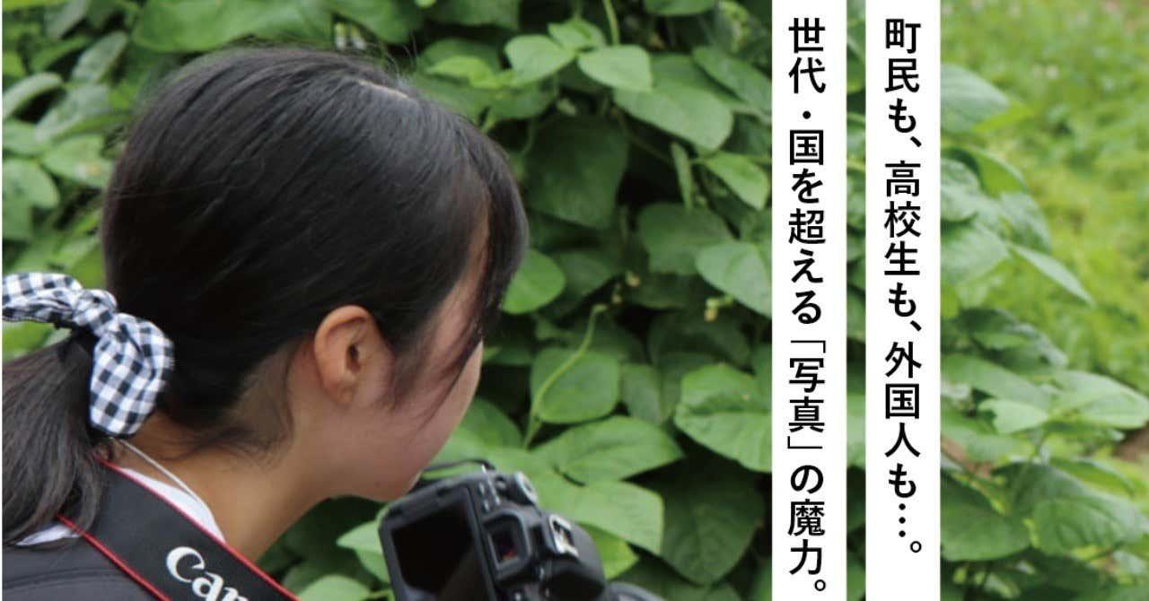 繧ケ繧ッ繝ェ繝シ繝ウ繧キ繝ァ繝_ヨ-2019-08-27-16