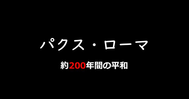 スクリーンショット_2019-09-01_20