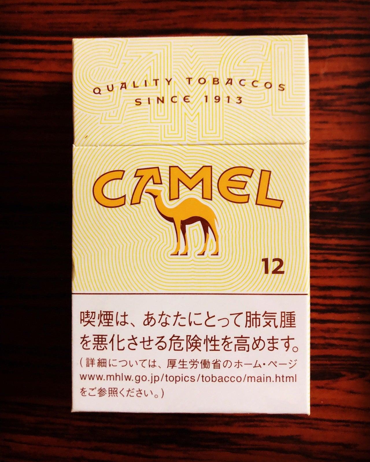 値段 タバコ
