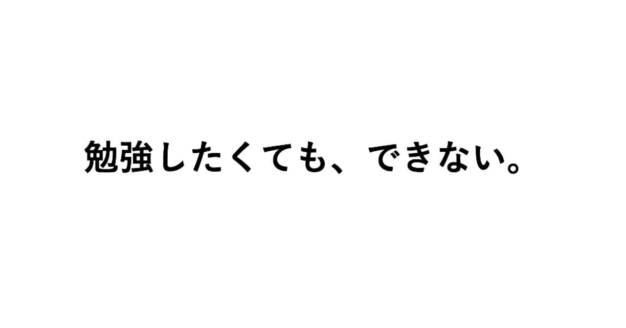 スクリーンショット_2019-09-03_21