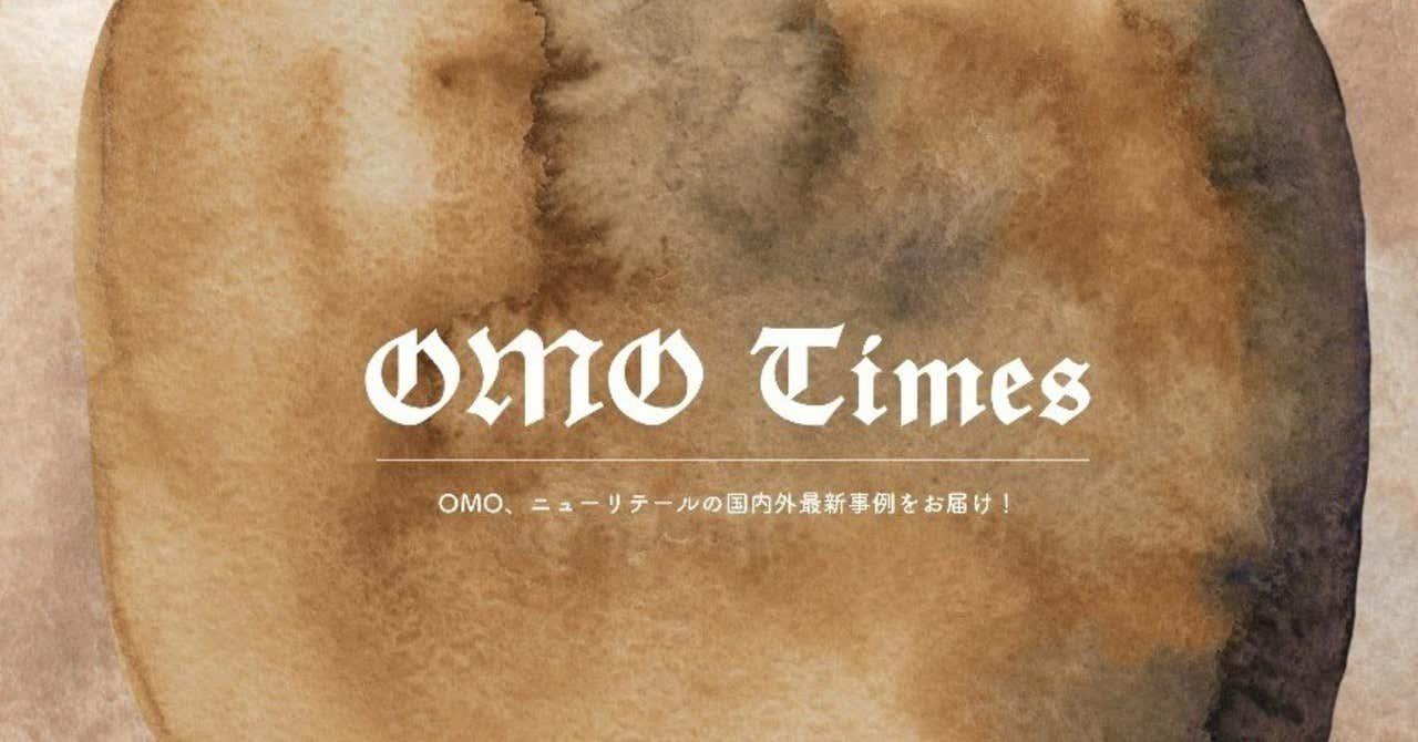 omotimes_bannerのコピー
