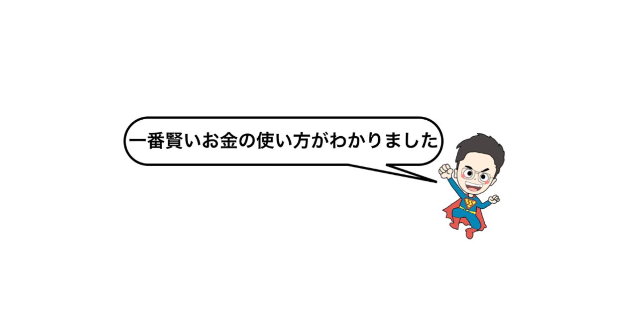スクリーンショット_2019-09-11_1