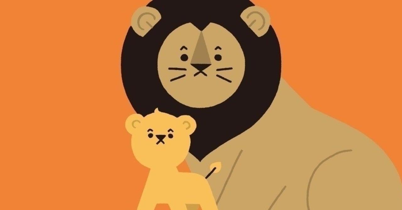 ライオン・キング」のシンバに嫉妬しすぎて気が狂う|仙豆|note