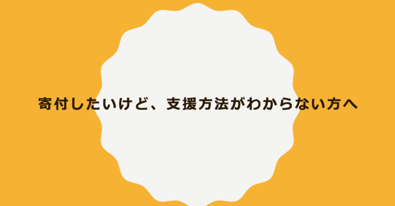 スクリーンショット_2019-09-11_20