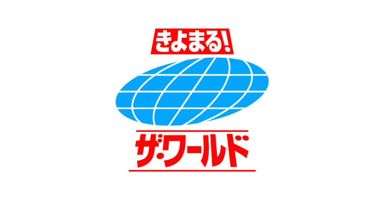 スクリーンショット_2019-09-12_16