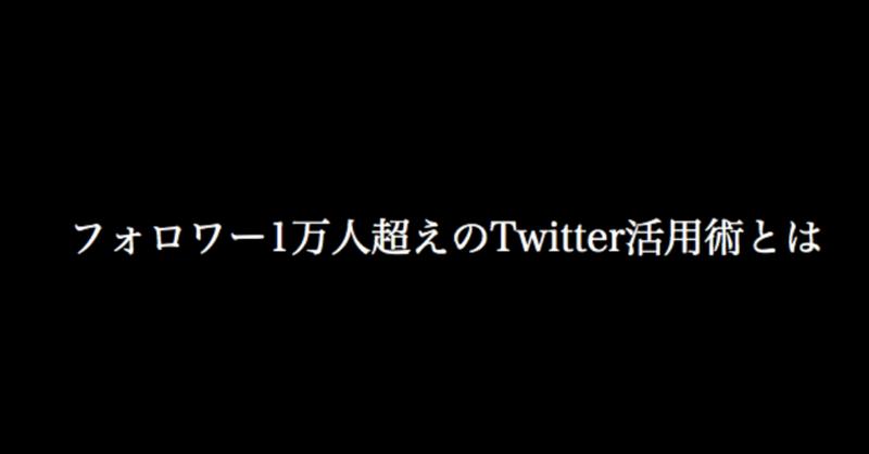 スクリーンショット_2019-09-12_23