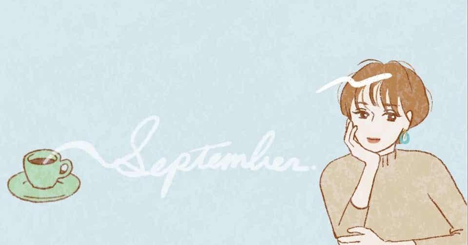 9月版ホーム画面イラスト描いたよ いとり Note