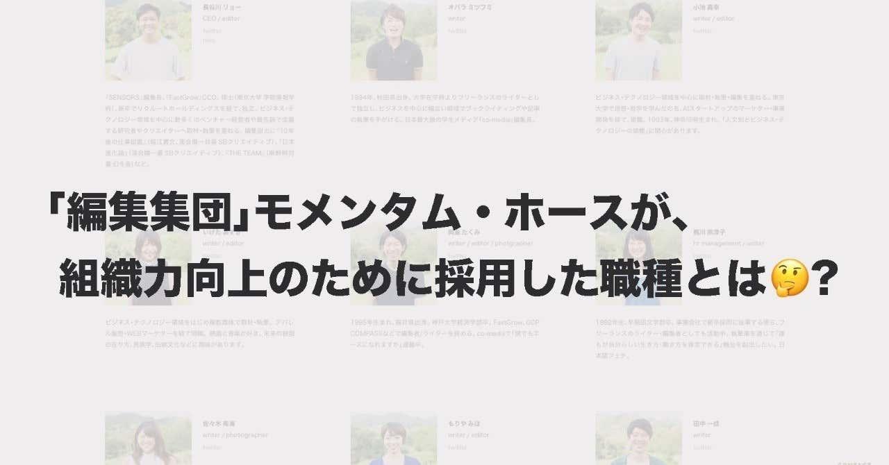 選手名鑑_3