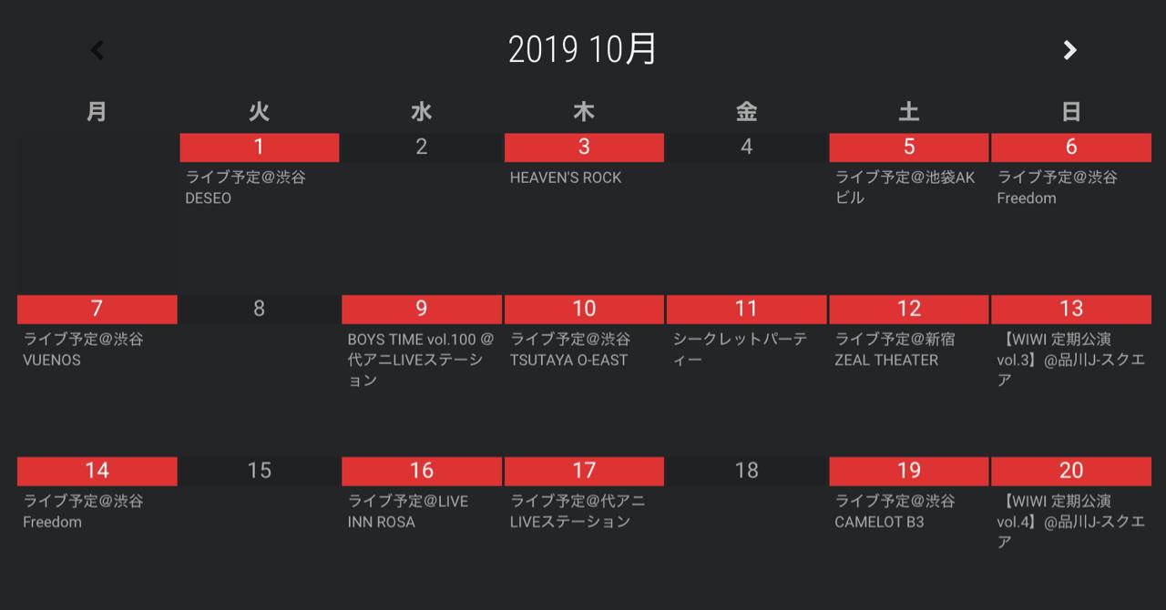 スクリーンショット_2019-09-19_0